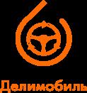 Делимобиль- новый вид городского транспорта в Москве
