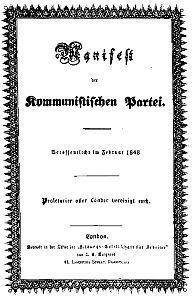 Что стало с призраком коммунизма?