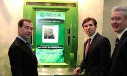 Наконец-то банкоматы станут безопасными!