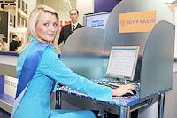 Нужна ли государственная электронная почта?