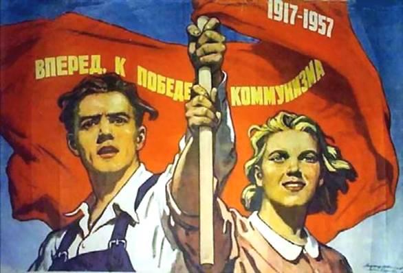 Товарищи, коммунизм неизбежен.  Примите это как научный факт!