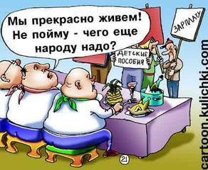 «Оффшорная Россия». Кому принадлежат отечественные предприятия?