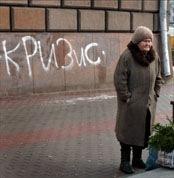 Октябрьский переворот. Экономика затормозила на выходе из кризиса
