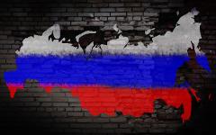 20 лет разрушения России: где же выход?
