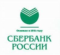 Сбербанк: россияне все меньше склонны сберегать деньги