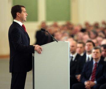 Какие сигналы послал Медведев