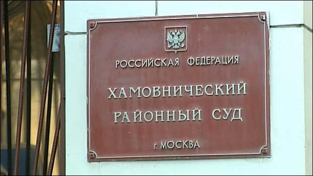 За что сажают Евгению Васильеву?