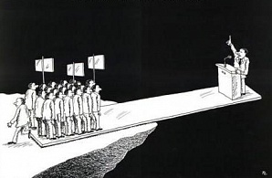 Степашин против монополий