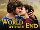 Мир без конца. Сериал