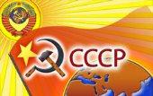 «Сталинская экономика» и государственная монополия внешней торговли. Часть 6