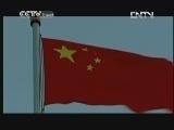 Путь Китая - документальный фильм