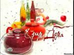 ЕДИМ ДОМА - кулинарное шоу на НТВ