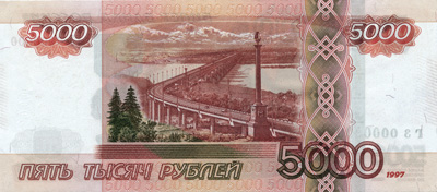 Как распознать фальшивую банкноту