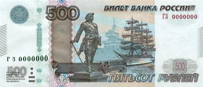 Банкнота 500 золотые монеты сан марино