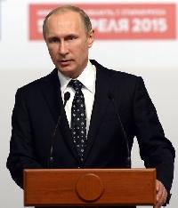 Президент России. Службы для обращения граждан