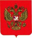 Россия признала дипломы 201 иностранного вуза (2013 г.)