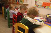 В Минобрнауки России начала работу