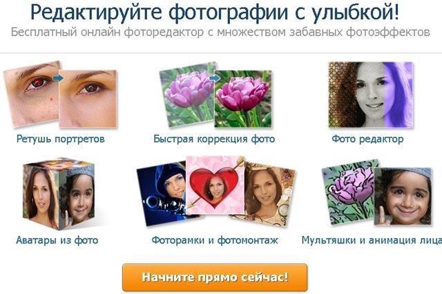 создание фотоприколов: