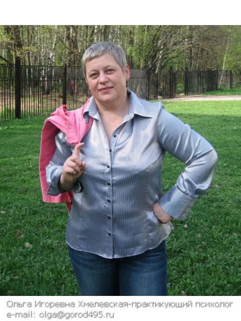 Ольга Игоревна ХМЕЛЕВСКАЯ - практикующий психолог, психотерапевт