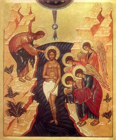 Крещение: традиции и обряды