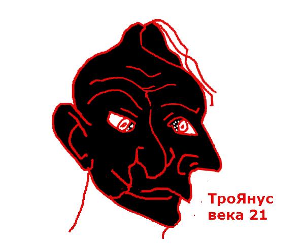 МИЛАЯ ВИКА