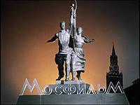 Мосфильм -бесплатный просмотр фильмов советских лет