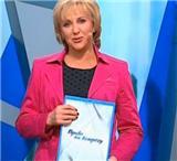 ПРАВО НА ВСТРЕЧУ - ток-шоу на телеканале Россия