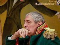 РЕВИЗОР (Московский Академический Театр Вл. Маяковского)