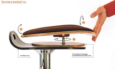 Сиденье-тренажёр для позвоночника