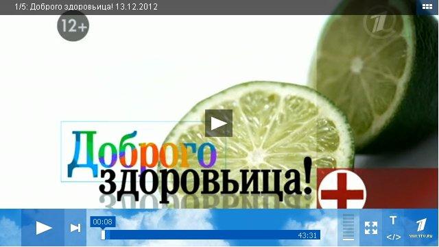 Добрый свет /dobro1tvru