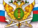 Банк данных исполнительных производств по РФ
