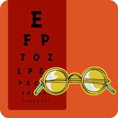 Что такое оптометрия. Минимум геометрической оптики